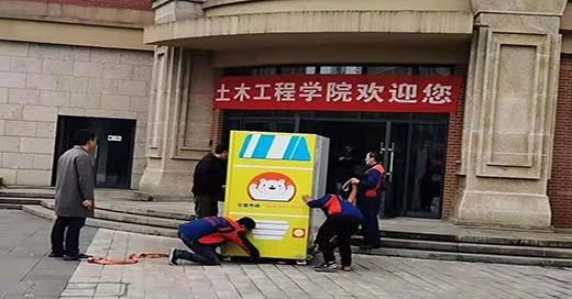 福临门杭州搬家公司安全管理措施